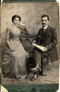 Tsiporah Gnoyenskaya and Bentsion Gnoyensky. Belaya Tserkov. Year 1911.