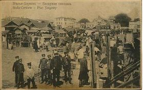 Belaya Tserkov's market square. Postcard. End of 19th century.