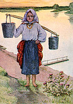 Koromyslo (yoke) used to bring two pails of water from the well or river. Painting A Young Girl With a Yoke by O. A. Romanova (https://ru.wikipedia.org/wiki/Коромысло)