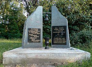 Babi Yar memorial to the victims of the 1961 Kurenevka Tragedy. Erected in 2006. (Photo from en.wikipedia.org/wiki/1961_Kurenivka_mudslide).
