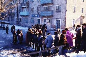 Line for bread. (Photo from http://www.fresher.ru/2014/10/17/sovetskaya-torgovlya.html).