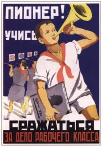 """Soviet Poster of 1930: """"Pioneer, Learn To Fight For the Working Class"""" by Lebedev and N. Krasilnikov. Years on the boy's book are of Lenin's life. (Photo from http://vakin.livejournal.com/898179.html and http://cheger.livejournal.com/165056.html)."""